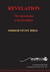 Book Cover: REVELATION: The Apocalypse Uncovered (MSB)