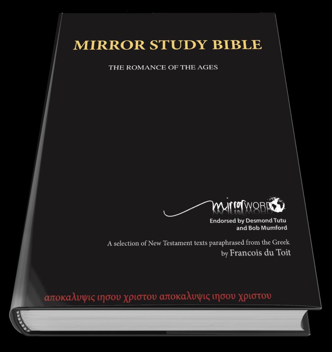 Black cover Mirror Study Bible